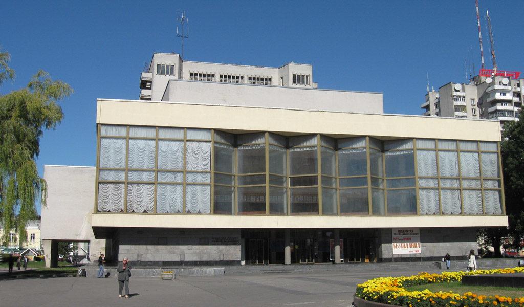 Волинський академічний театр імені Т.Г. Шевченка