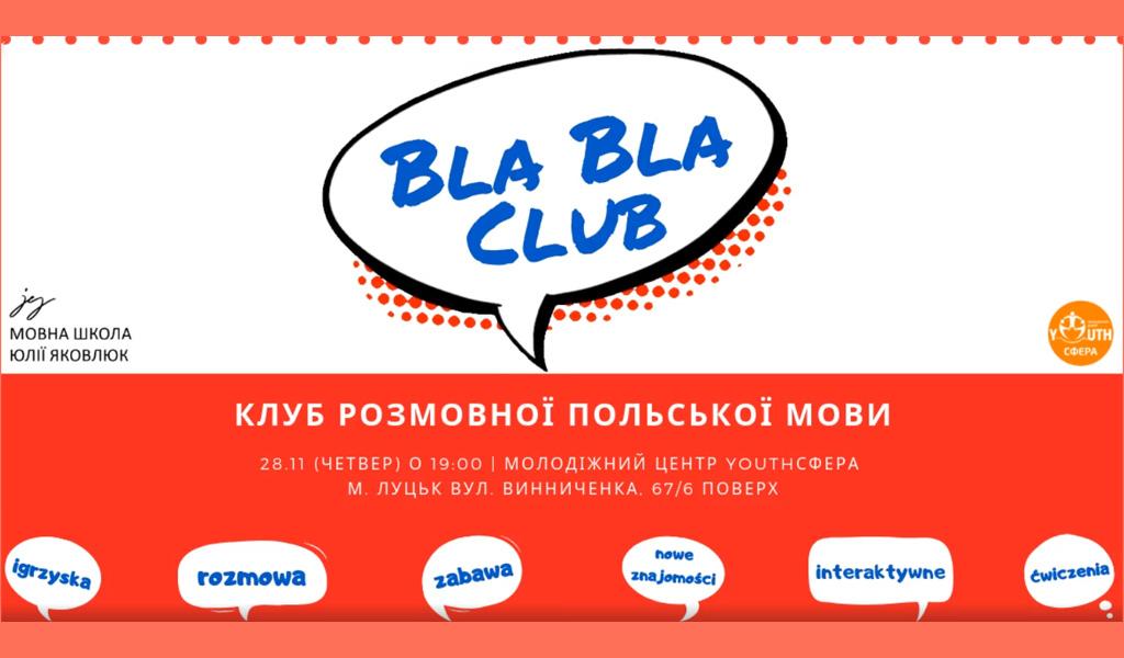 Bla Bla Club – Клуб розмовної польської мови