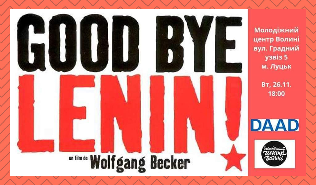 Кіно Deutschsprachiges Kino: Good bye, Lenin!
