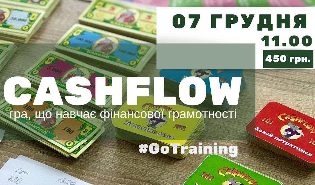 гра Cashflow у Луцьку