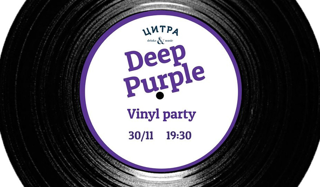 Deep purple vinyl party