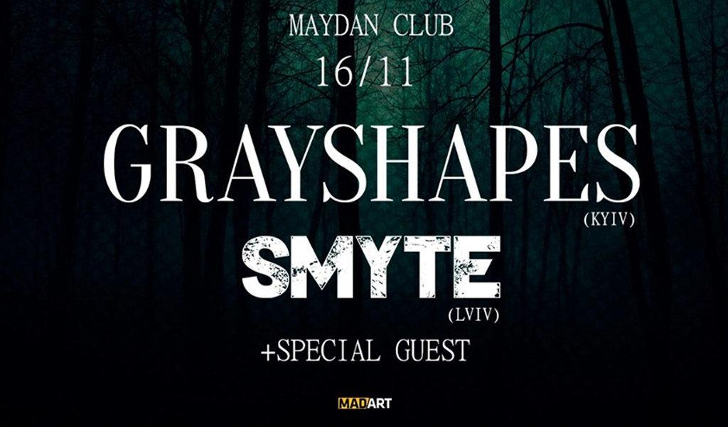 Grayshapes + Smyte