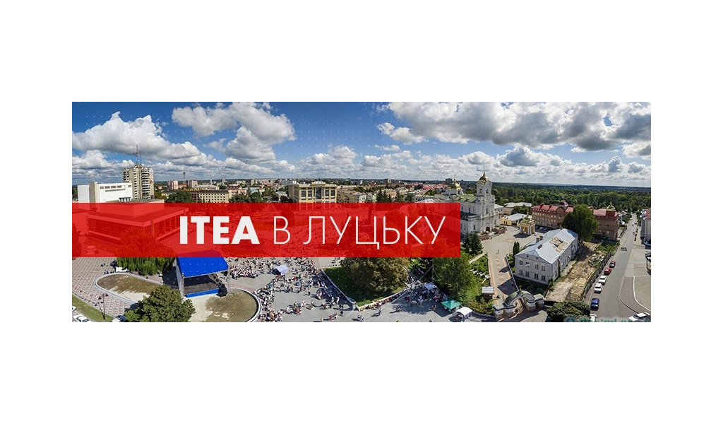 IT Education Academy – ITEA Луцьк