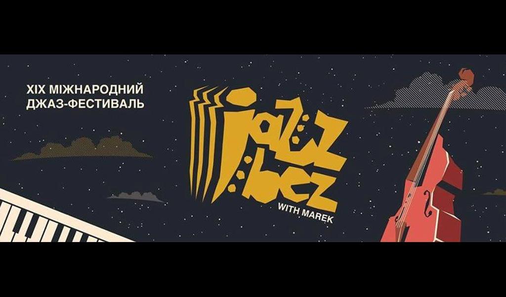 Jazz Bez Lutsk 2019