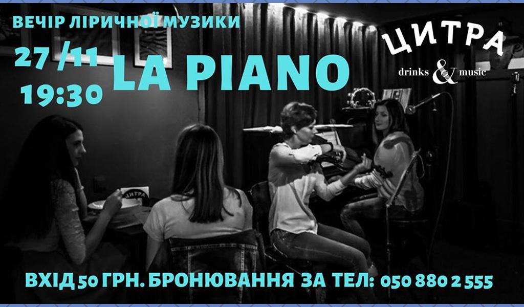 La Piano – Вечір ліричної музики