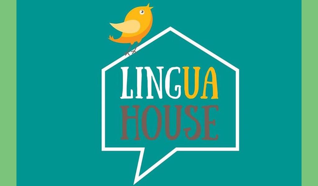 Англо-німецька школа Lingua House