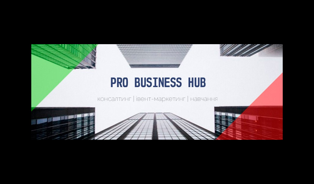 PRO Business HUB