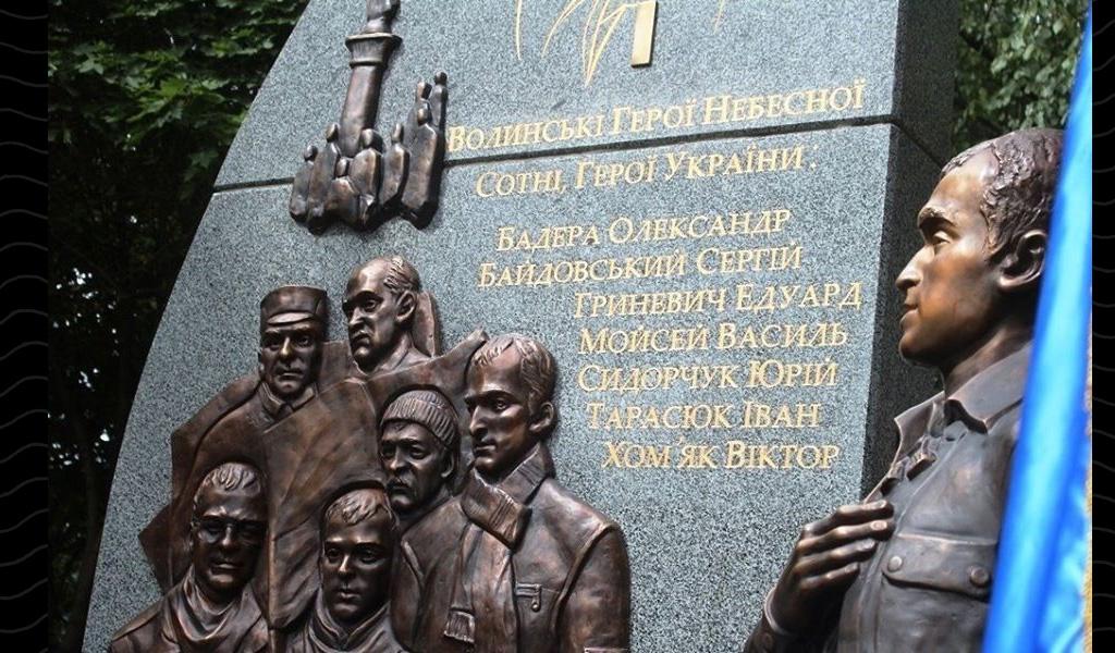 21 листопада – 6-та річниця початку Революції гідності.