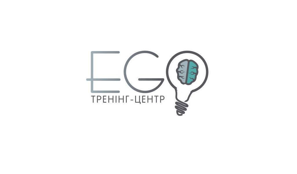 """Тренінг-центр """"EGO"""""""