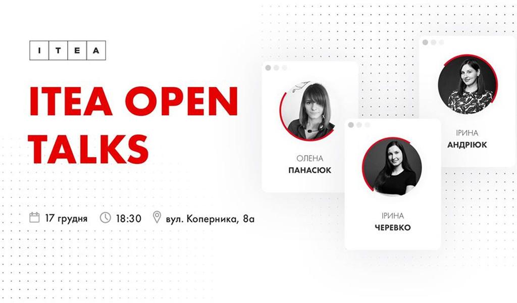 ITEA Open Talks vol.2