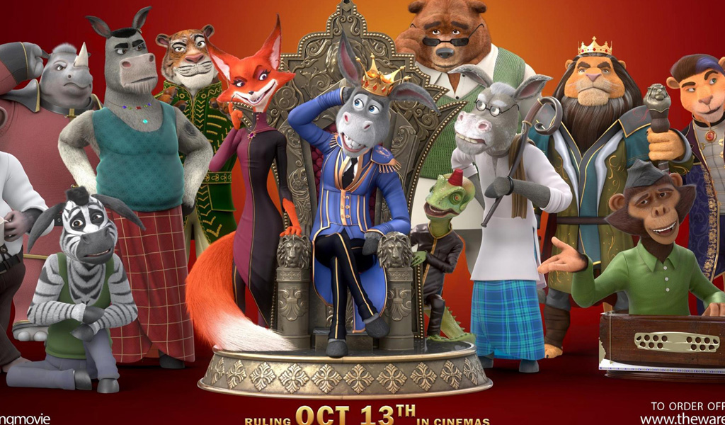 Король Віслюк – мультфільм для дітей