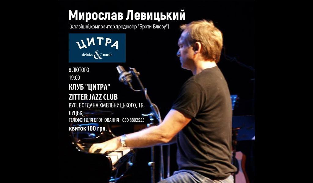 "Myroslav Levytsky (Braty Bluzu) -""In Piano & Elegant Dualism & "" concert tour 2019/20"