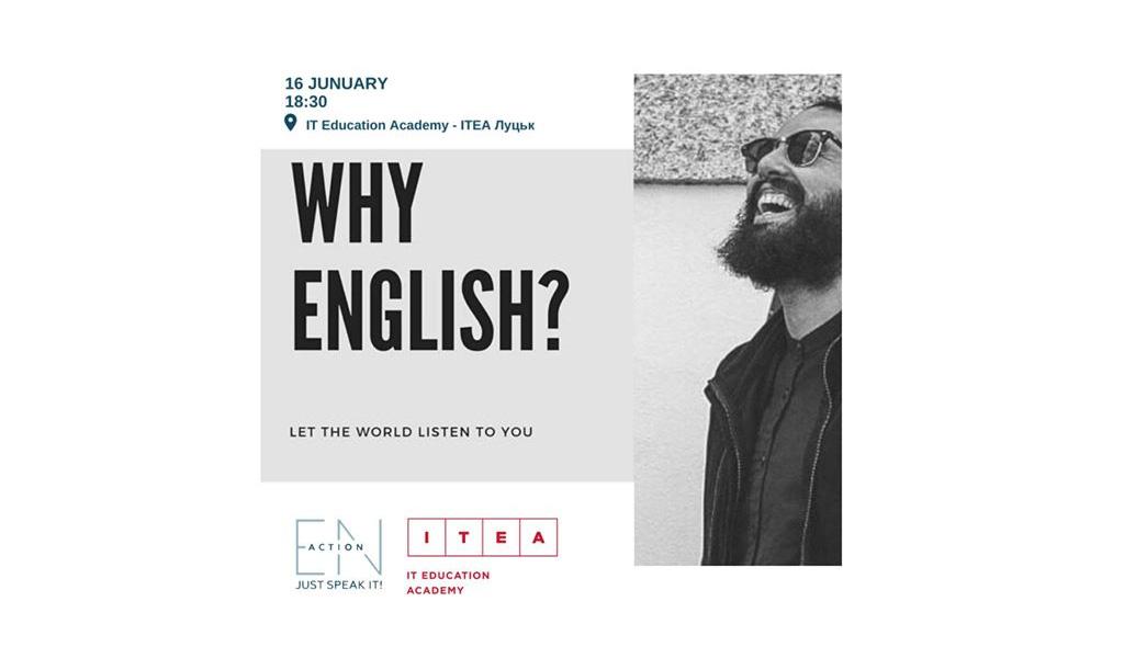 Why English? Як говорити вільно і не бояться.