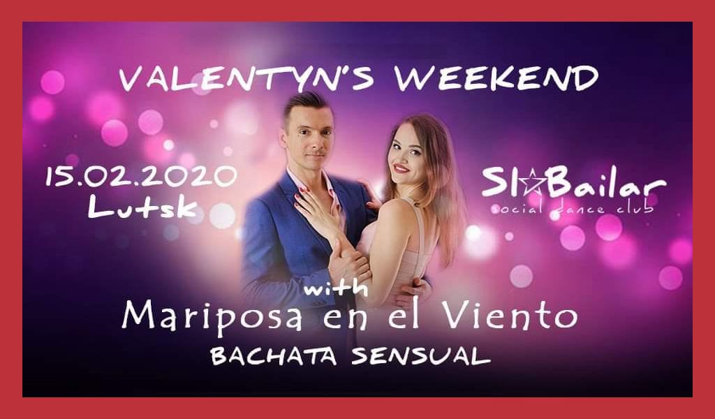Bachata Sensual Weekend | Lutsk 15.02.2020