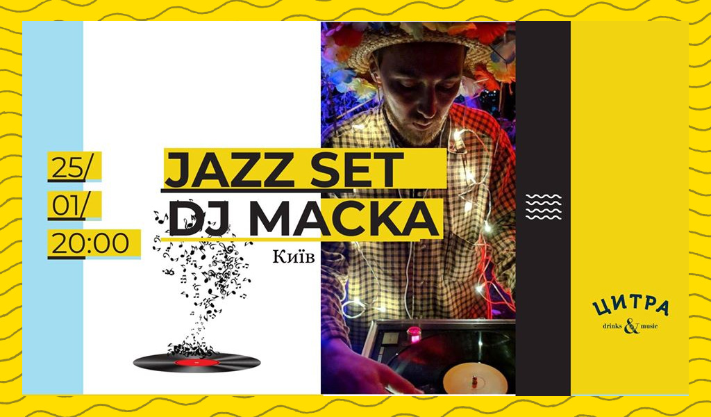 25/01 Jazz set from Dj Macka – Київ