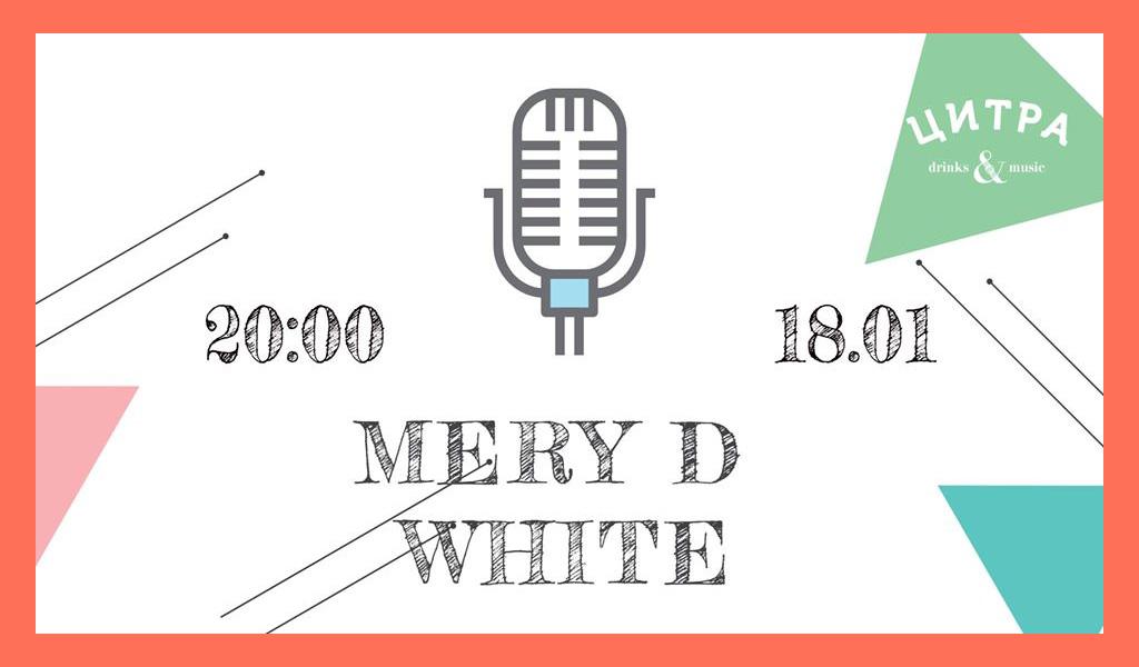 Mery D White в Цитрі 18.01