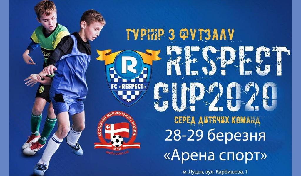 Respect CUP 2020 – дитячий футбольний турнір