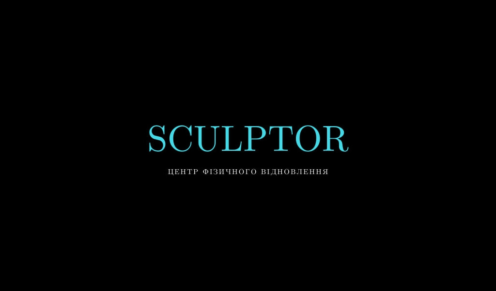 Sculptor – Центр масажу та фізичного відновлення