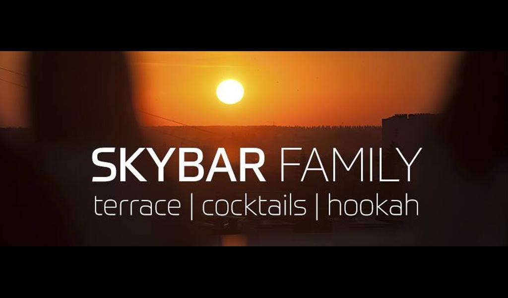 SkyBar Family