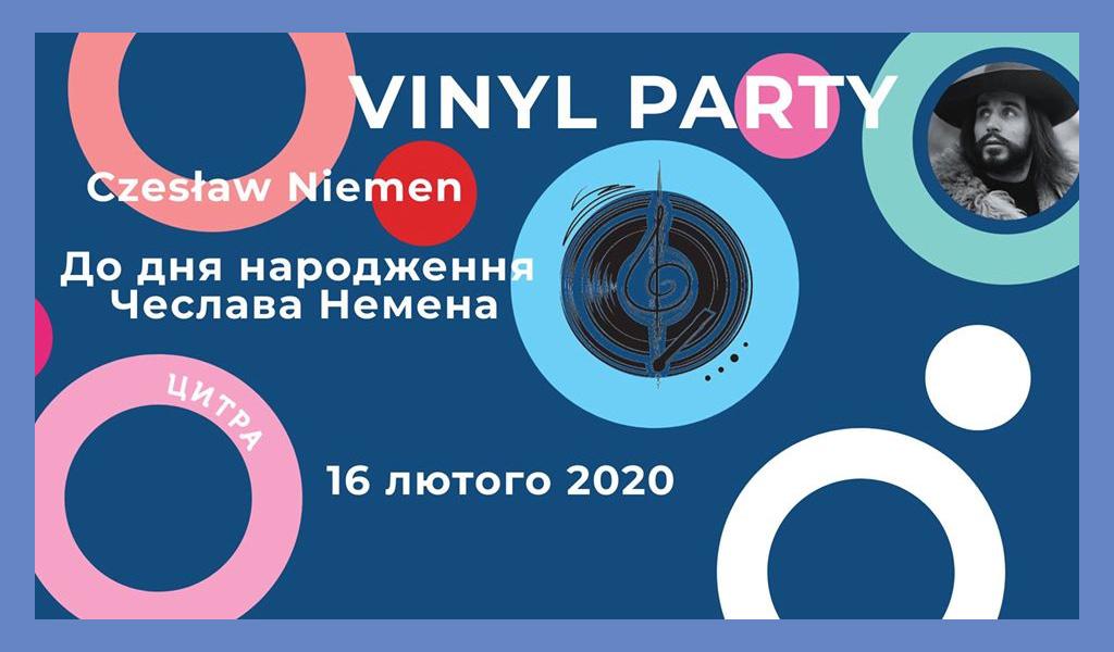 16/02 Vinyl party до дня народження Чеслава Немена