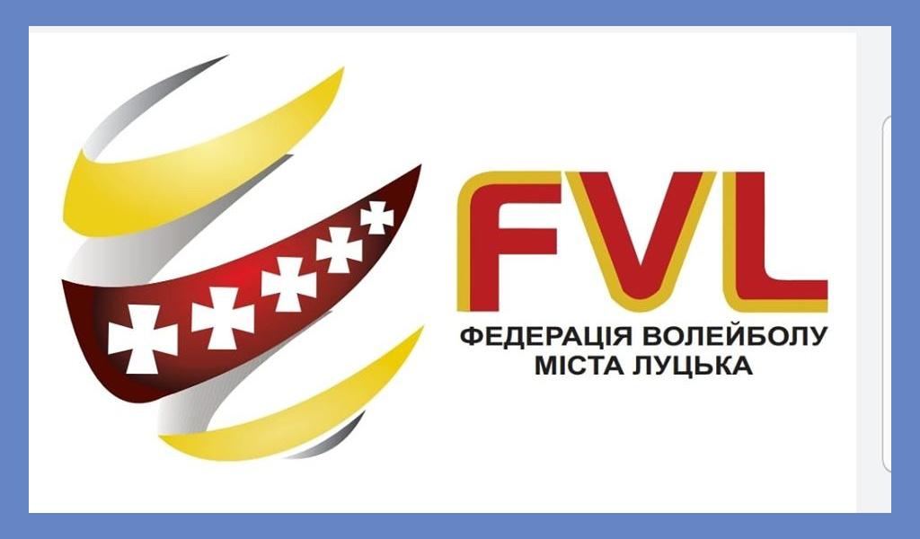 Winter Cup Mixed III тур з волейболу у Луцьку
