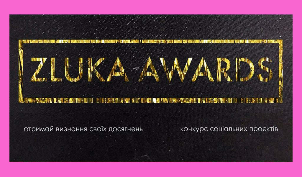ZLUKA Awards 2020