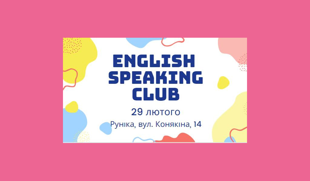 Майстер-клас англійською для дітей шкільного віку