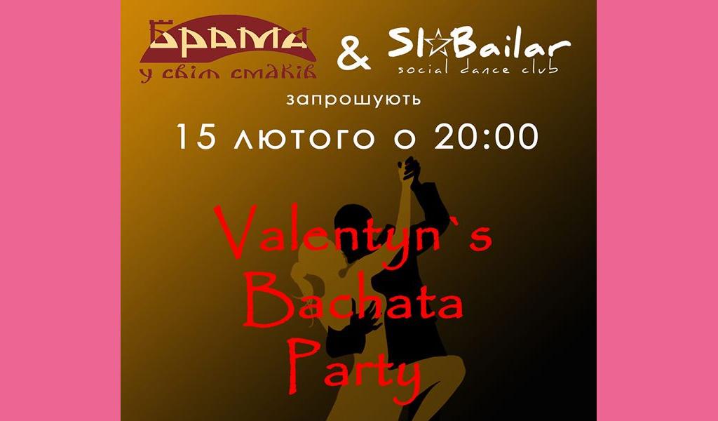 Valentyn`s Sensual Party