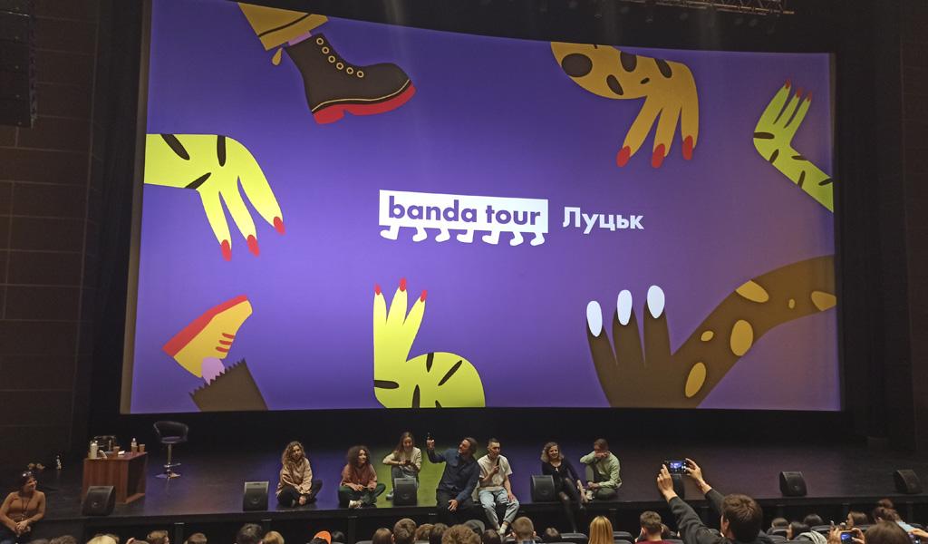 Як пройшов Banda Tour в Луцьку?