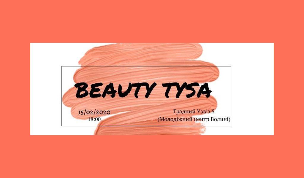 Beauty TYSA у МЦВ Луцьк