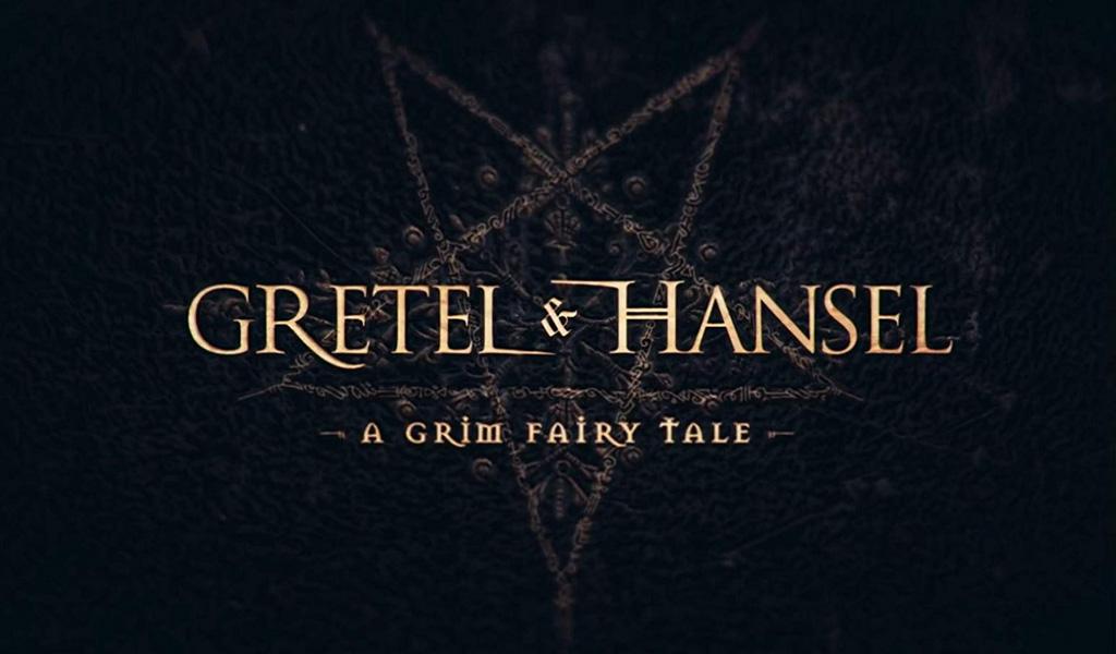 Гретель і Гензель