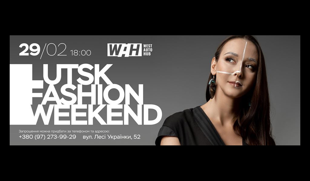 Lutsk Fashion Weekend Spring 2020