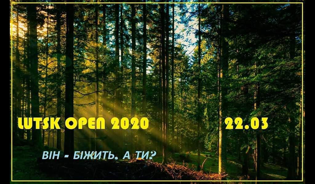 LUTSK OPEN 2020