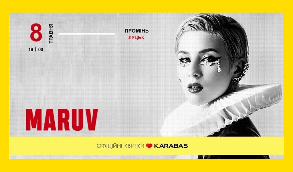 Maruv / Луцьк / 8 травня