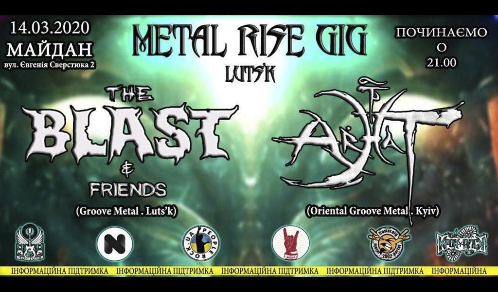 14 березня Metal Rise Gig прямує до Луцька!