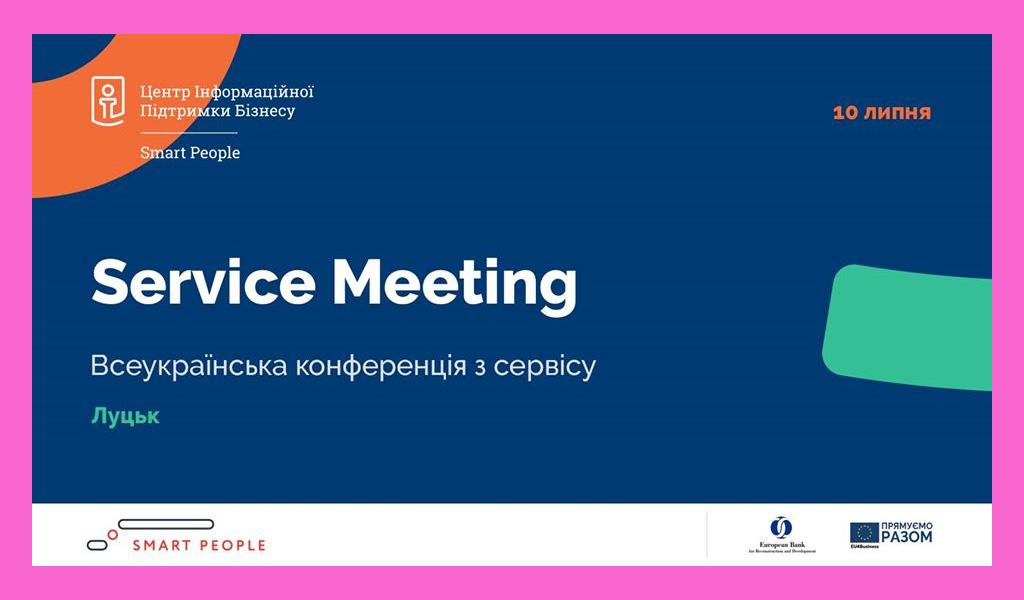 Service Meeting