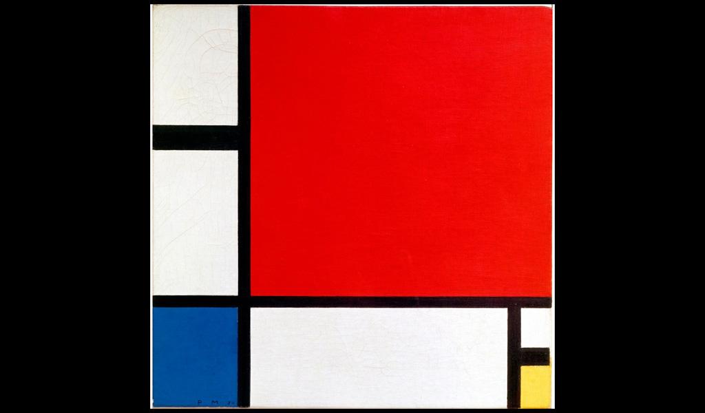 Композиція з червоним, синім і жовтим /картина/