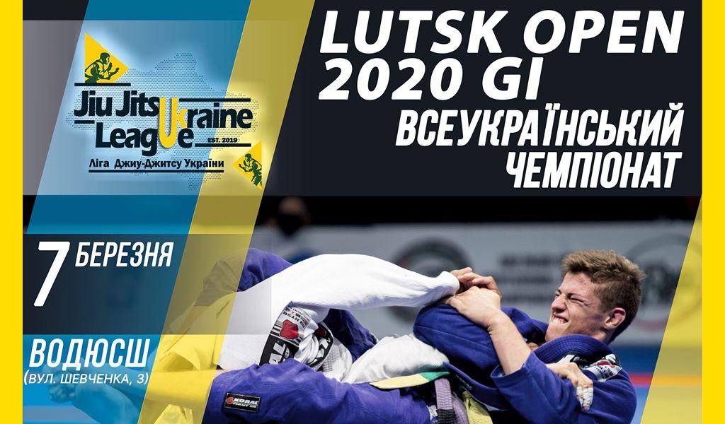Луцьк OPEN – Ukraine Jiu Jitsu League Championship GI