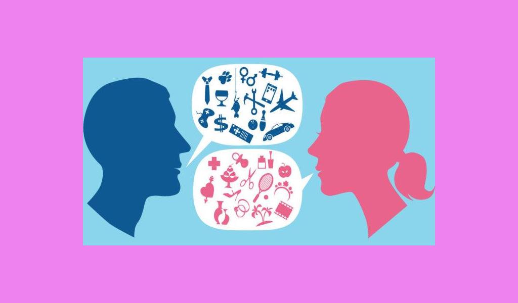 Проблеми гендерної нерівності у сучасному соціумі