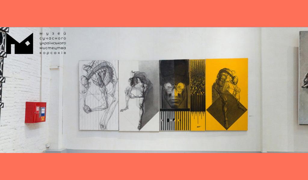 3D-тур – Музей сучасного українського мистецтва Корсаків у м. Луцьк