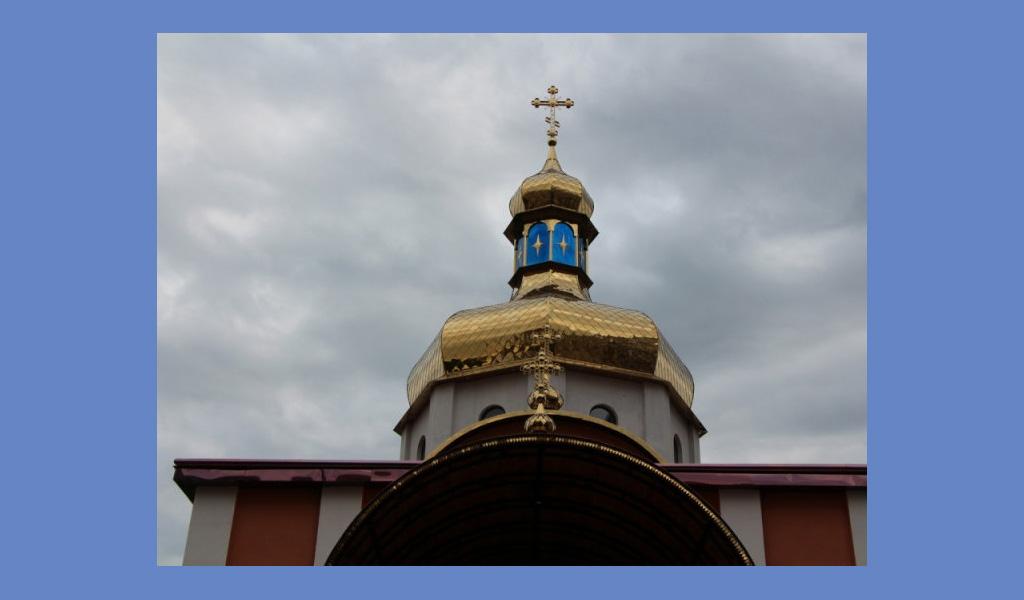 Волинські храми продовжують допомагати нужденним