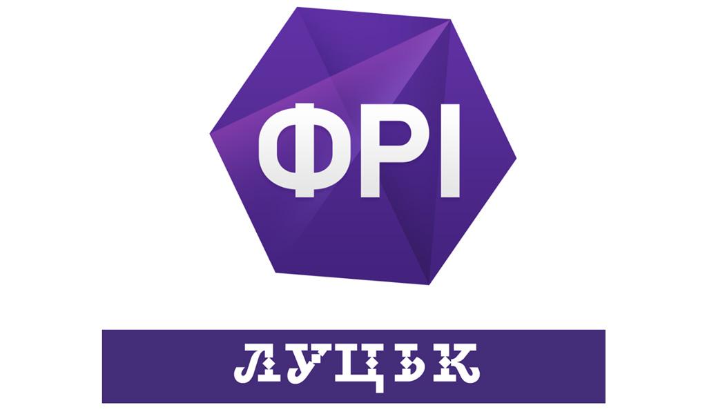 """""""Фундація Регіональних Ініціатив"""" (ФРІ) Луцьк"""