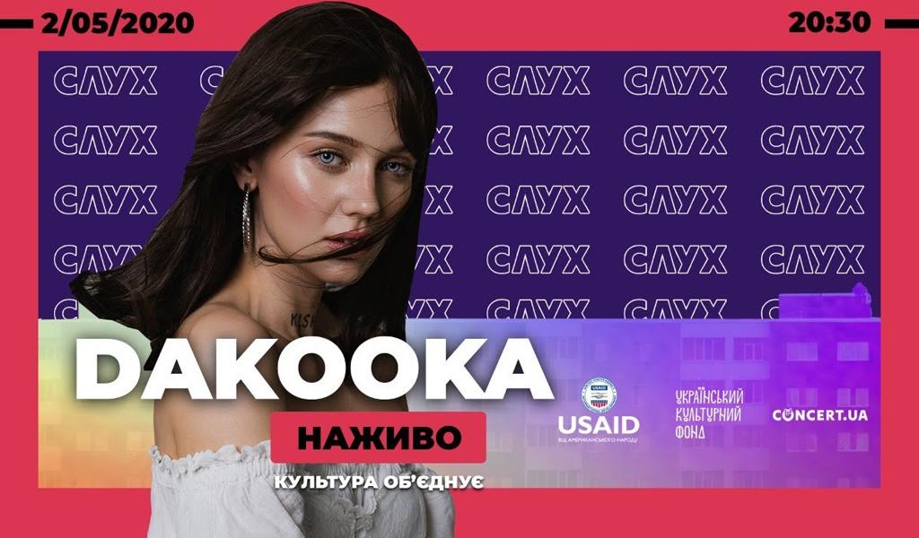 DAKOOKA | Онлайн-концерт | 02.05