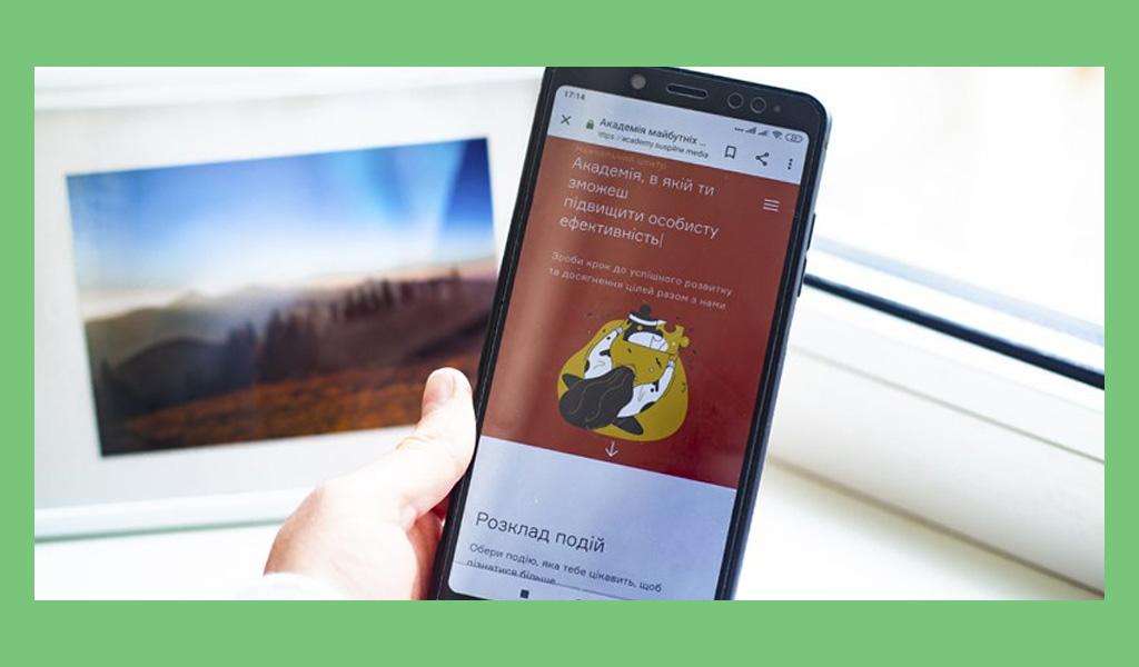 Безкоштовний вебінар «Ефективна комунікація»