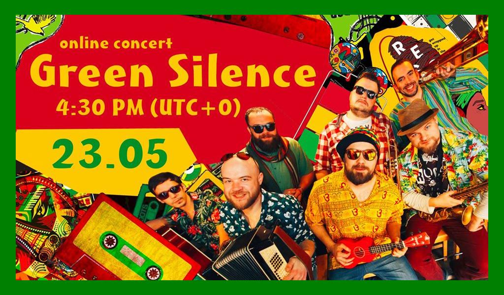 Green Silence онлайн концерт