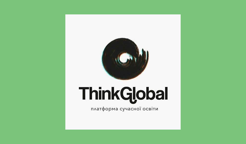Приватна школа ThinkGlobal Луцьк