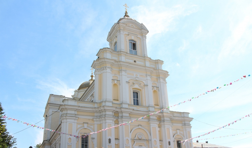 7 червня – День Святої Трійці, П'ятдесятниця Луцьк