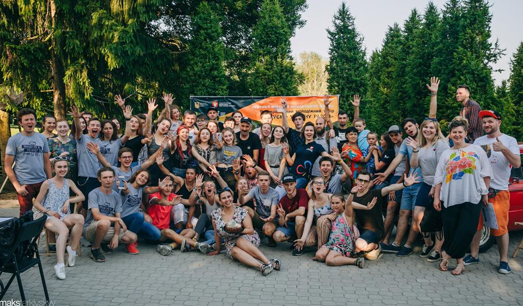 Луцький міський молодіжний центр