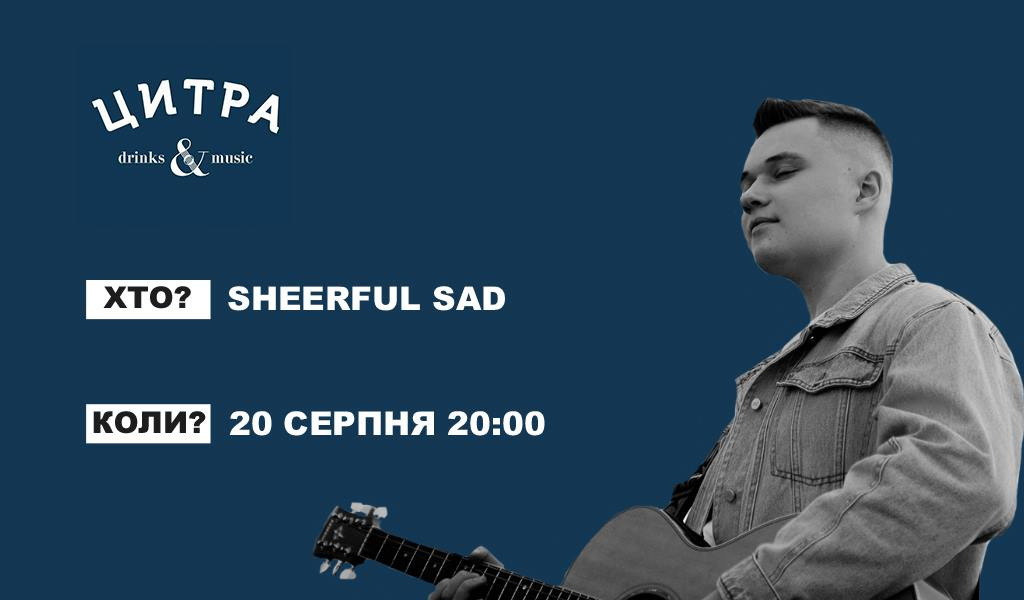 Sheerful Sad у Цитрі