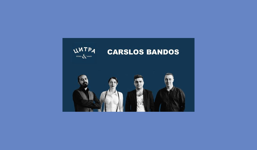 Останній концерт літа у Цитрі разом з Carlos Bandos